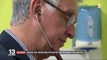 Saumur : des médecins acceptent de repousser leur retraite et travaillent pour la ville