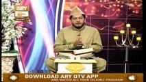 Paigham-e-Quran - 4th March 2019 - ARY Qtv