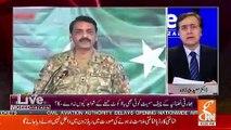 Modi Ki Govt Jo Hadaf Ground Par Nahi Hasil Kar Saki Wo Kese Hasil Karegi.. Moeed Pirzada