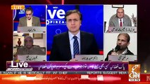 Najam Ud Din Sheikh Response On Isreal's Intervention Between India And Pakistan..