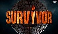 Survivor: Ελληνίδα παίκτρια «έπεσε» - Δεν μπορούσε να σηκωθεί από το έδαφος
