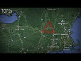 5 Strange Disappearances in Vermont's Mysterious Bennington Triangle...