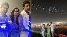 Brahmastra: Alia Bhatt & Ranbir Kapoor's Brahmastra LOGO get reveal; Check Out   FilmiBeat