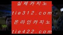 ✅사설카지노돈벌기✅ (oo) 게이트웨이 호텔     https://jasjinju.blogspot.com   게이트웨이 호텔 (oo) ✅사설카지노돈벌기✅