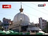 ख़्वाजा गरीब नवाज की दरगाह पर हाजरी देने पहुंचे अभिनेता अर्जुन कपूर-Arjun Kapoor visit khwaza garib Nawaz dargah in ajmer