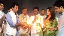 Kumbh: Ranbir Kapoor & Alia Bhatt perform puja before Brahmastra LOGO launch | Boldsky