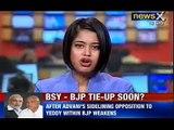 Guwahati gang rape_ India Shamed - Twelve year old girl raped by five minors