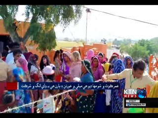 Sindh Round Up | 10 PM | 4th March 2019