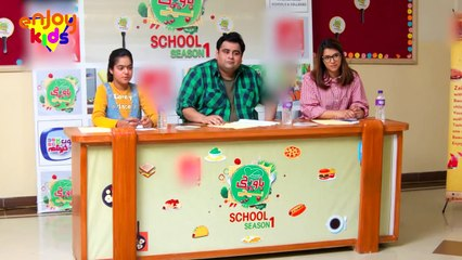 Bawarchi Bachay School Season 1 - Audition 1 (Anum Ali) - Enjoy Kids