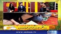 Naya Din | SAMAA TV | 05 March 2019