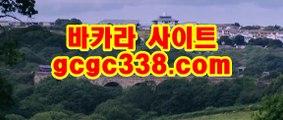 카지노실시간라이브 PC바카라사이트 ➵ gcgc338.com PC카지노사이트  카지노실시간라이브
