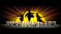 KIM-GWANJANG DAE KIM-GWANJANG DAE KIM-GWANJANG (2007) Trailer - KOREAN