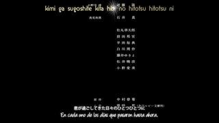 Sekaiichi Hatsukoi Ending pelicula