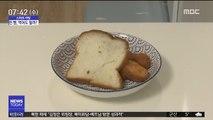 [스마트 리빙] 빵에 핀 곰팡이, 떼어내고 먹어도 될까?
