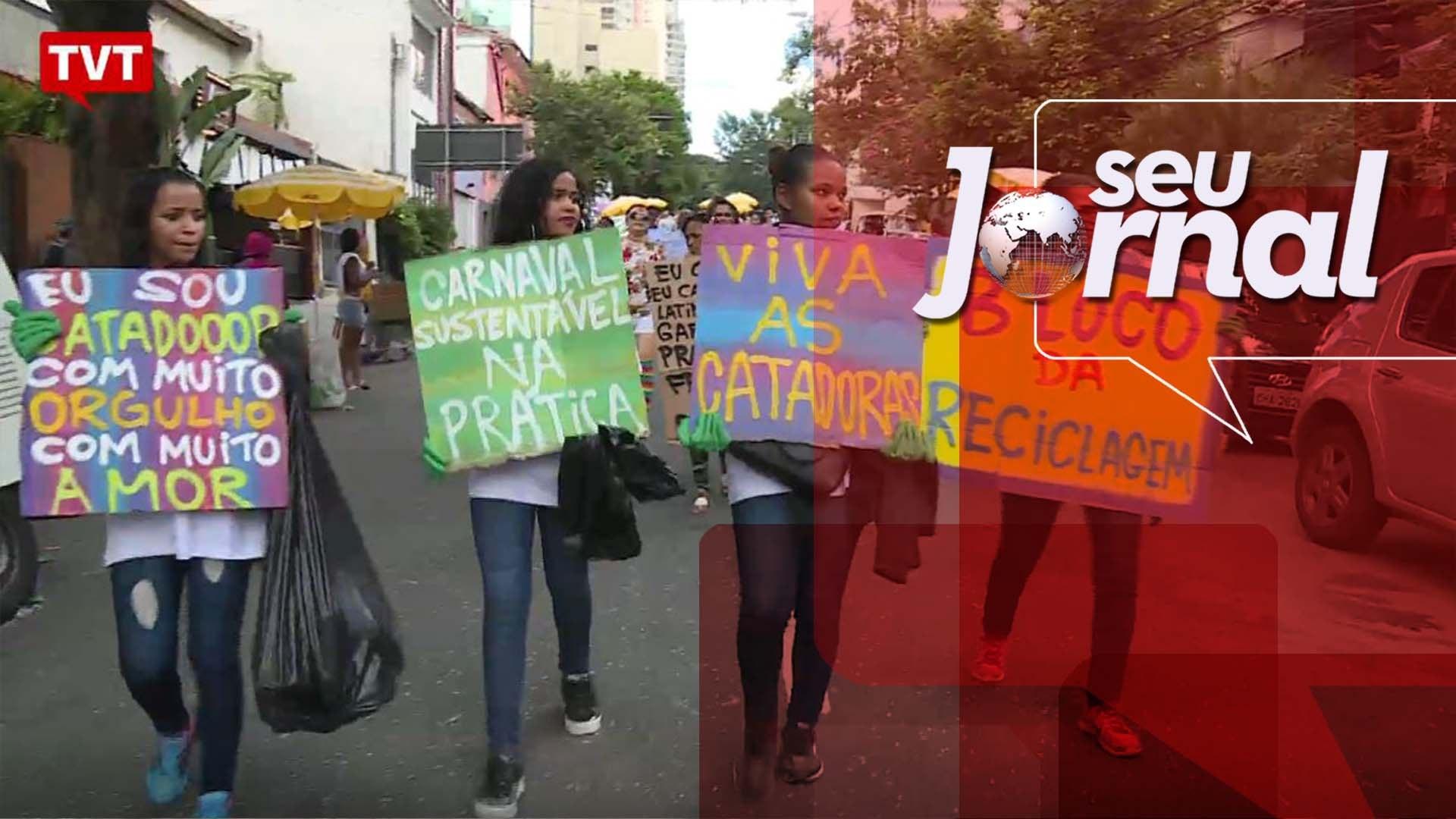 Catadores de São Paulo desfilam com Bloco da Reciclagem