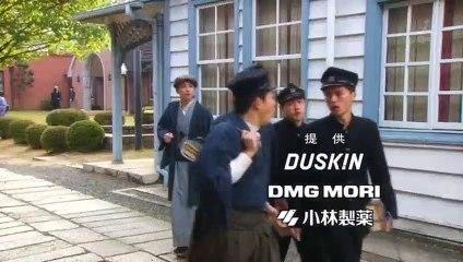 天皇的御廚 第1集 Tenno no Ryoriban Ep1 Part 2