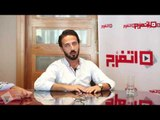 اتفرج| محمد مهران: مشتغلتش في «سقوط حر».. علشان معرفتش أبقا بيومي فؤاد