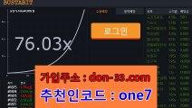 ⊙그래프마틴방법 : 【_don-33.com추천인코드 : one7_】♥★
