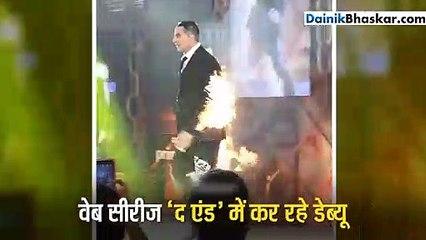 अक्षय कुमार का खतरनाक स्टंट, 20 सेकंड तक शरीर पर आग लगाए स्टेज पर उछलते रहे