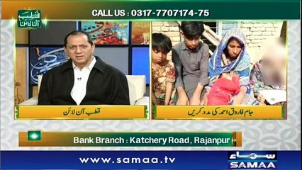 Qutb Online   SAMAA TV   Bilal Qutb   March 6, 2019