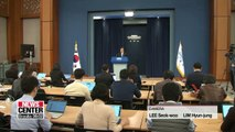 Pres. Moon orders aides to review working with China and allocating supplementary budget to cope with bad air quality
