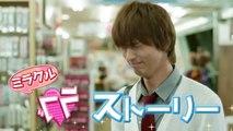 Trailer Ani Tomo (2018)
