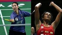 All England Open Badminton Championships 2019: Sung Ji Hyun beats PV Sindhu in 1st Round