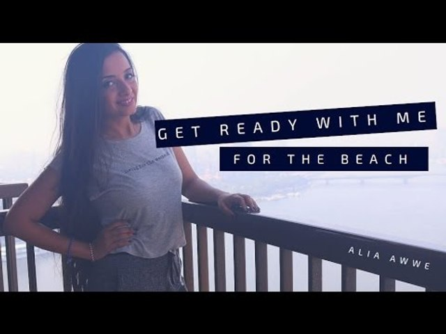Get Ready With Me For The Beach   Lancome CC CREAM