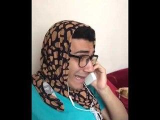 أحمد حسام|Ahmed Hossam - محمود بيخوني يا منى