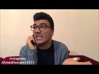 أحمد حسام|Ahmed Hossam - كائن العرة بزيادة