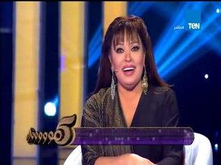 أحمد حسام|Ahmed Hossam - مع فيفي عبده على قناة تن