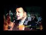د: أحمد الكحلاوى فيلم تسجيلي عن حياة مداح الرسول د: أحمد  الكحلاوي الجزء الثاني