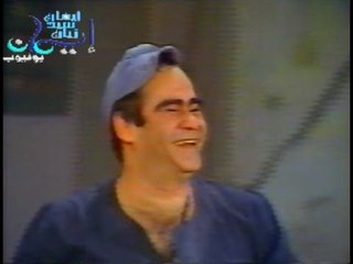 سيد زيان | مسرحية القشاش - الجزء الثاني - النسخة الأصلية