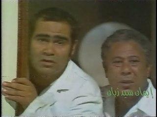 سيد زيان ومسلسل الهاربان الشهير..  الحلقة الثانية من مغامرة في أبو ظبي