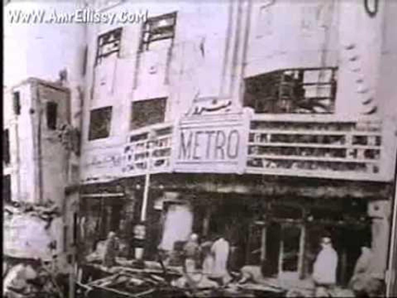 برنامج اختراق - حلقة الملك فاروق - الجزء السابع