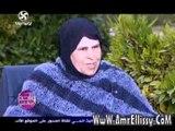 عمرو الليثي ونموذج الكفاح الحاجة زينب عبد ا�