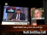المجازر في سوريا برنامج 90 دقيقة