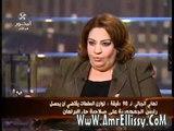 عمرو الليثي وتهاني الجبالي نائب رئيس المحكمة الدستورية العليا
