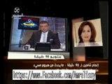 مكالمة الفنانة الهام شاهين مع الدكتور عمرو �