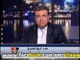 مقدمة د عمرو الليثي عن يوم30 ونداء للعقلاء عش