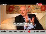 برنامج بوضوح : حلقة خاصة من داخل منزل الموسيقار محمد عبد الوهاب مع د.عمرو الليثي