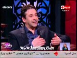 برنامج واحد من الناس :حوار مع الفنان كريم عبد العزيز ج1 مع د.عمرو الليثي