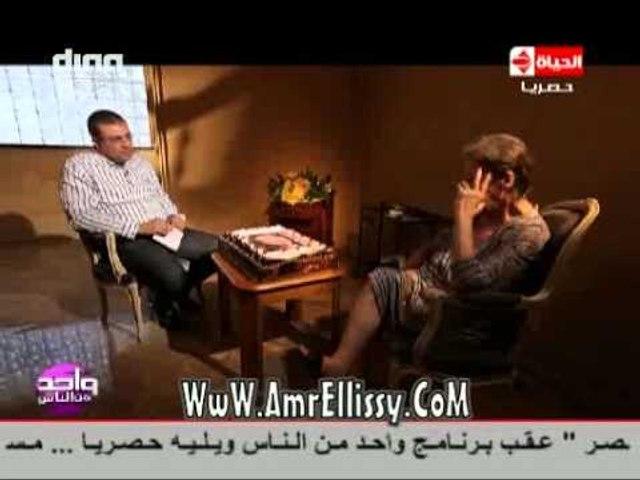 #واحد من الناس | لقاء مع الفنانة القديرة زبيدة ثروت الجزء الثاني | مع د. عمرو الليثي