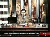 برنامج اختراق - كلمات حزينة جدآ من عمرو اللي�