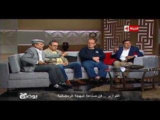 بوضوح - حسن عفيفي: ممدوح الليثي كسر قواعد الإنتاج في التليفزيون المصري