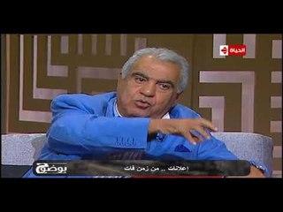 بوضوح - عبد العليم زكي: بداية التسعينات زاد غزو الإعلان اللايف أكثر من الرسوم المتحركة