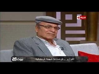بوضوح - حسن عفيفي: نيللي وشريهان ربنا هداهم موهبة طبيعية ولا يمكن المقارنة بينهم