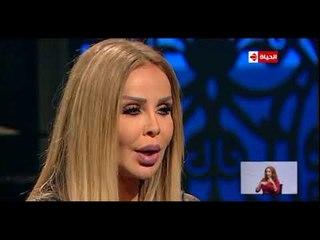 واحد من الناس - رولا سعد: نقطة ضعفي هي الظلم لكن لا أخاف منه