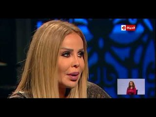 واحد من الناس - رولا سعد: كلنا بنغلط وانا مش بتكسف أعتذر لما بغلط