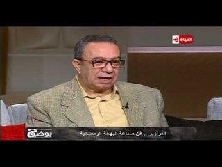 بوضوح - جمال عبد الحميد: لا يمكن مقارنتي بالمخرج فهمي عبد الحميد